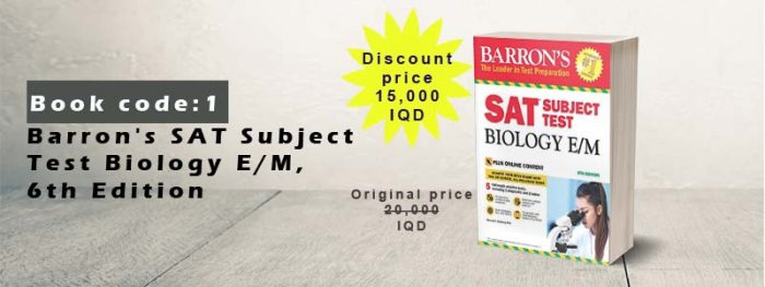 SAT Books with great discount