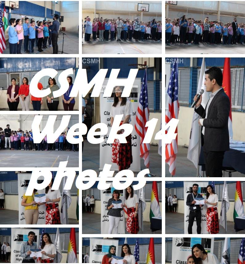 CSMH PH2 – week 14 photos