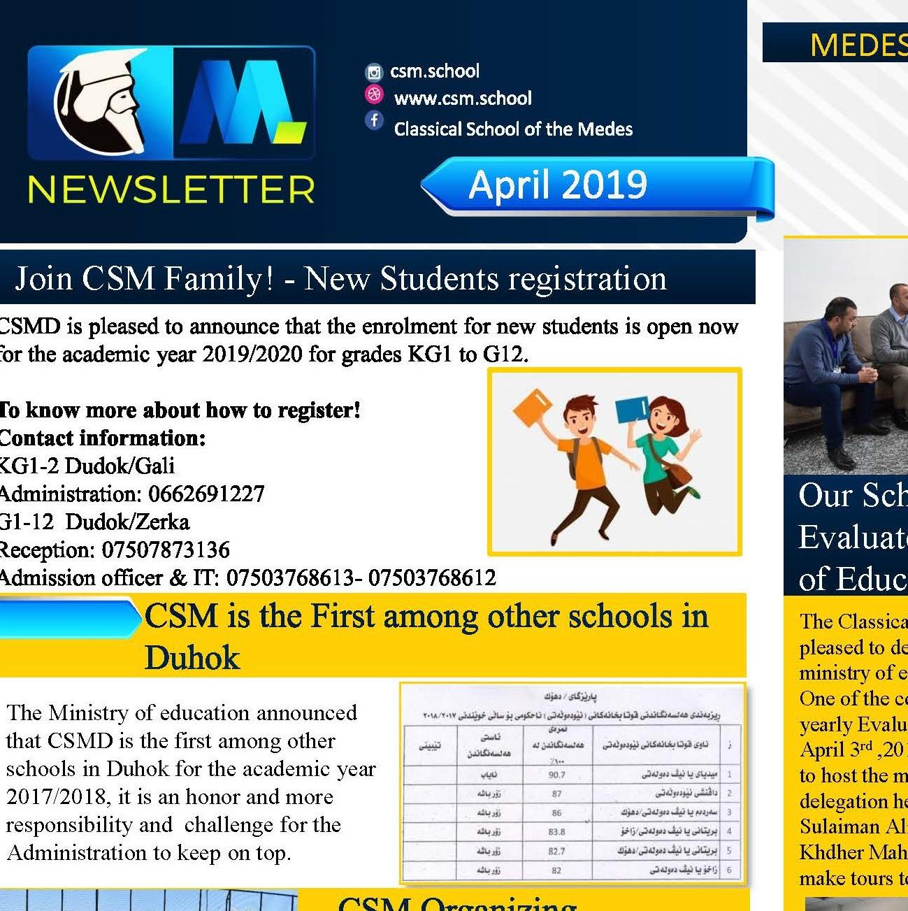 April 2019 Newsletter for CSM Duhok