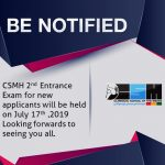 CSMH Second Entrance Exam Date