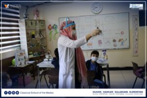 W3 - Lab activities (34)